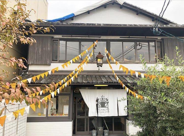 Saganoyu 【Arashiyama cafe recommendation】