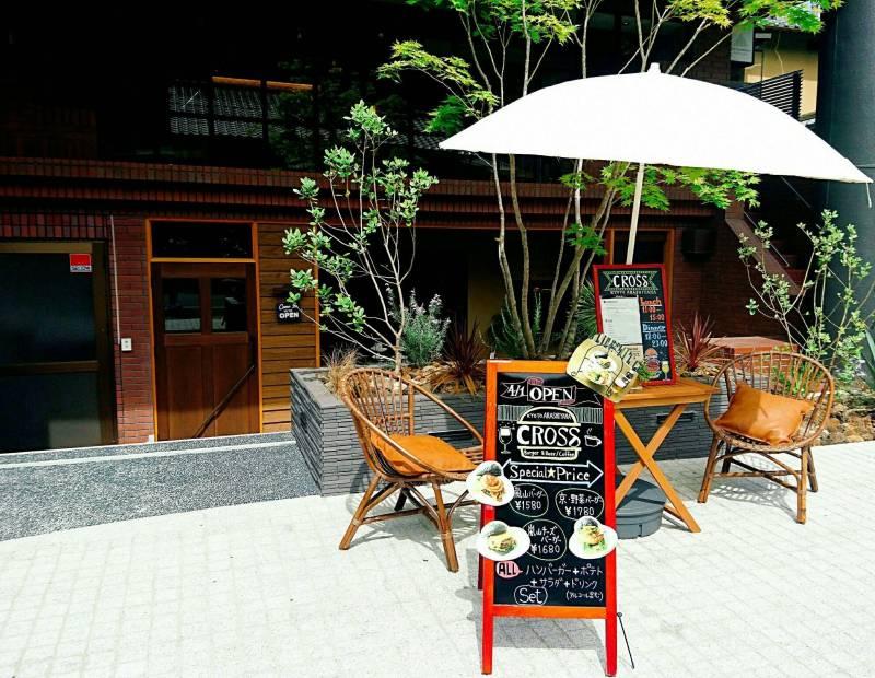 CROSS【ホテル1Fハンバーガーレストラン♪】
