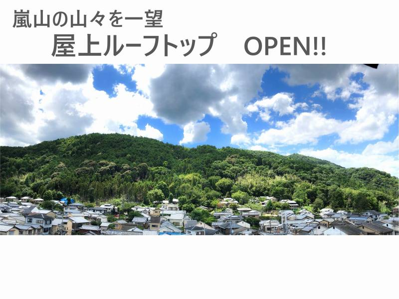 屋上ルーフトップOPEN!NEW Open Roof Top