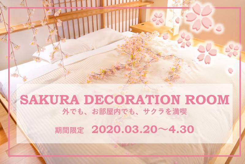 SAKURA DECORATION ROOM 2020