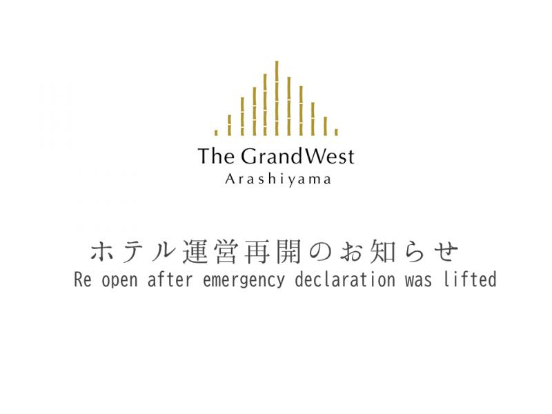 ホテル運営再開のお知らせ / Re open after emergency declaration was lifted
