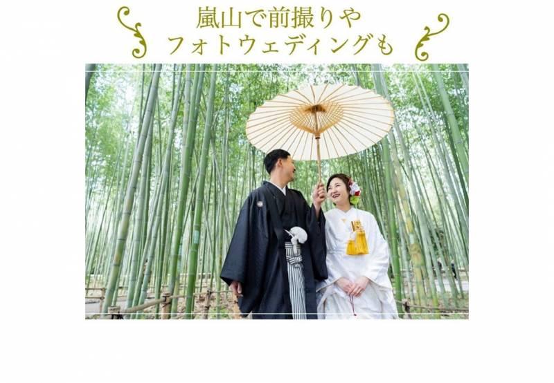 和装で撮影するおしゃれな京都前撮り*Photo shoot with Kimono in Kyoto