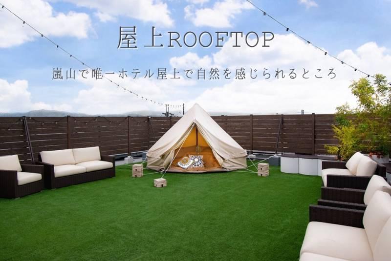 嵐山唯一の開放的なホテル屋上 More Relux&Open View Rooftop